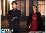 TBSオンデマンド「韓国ドラマ『百年の花嫁』 吹替版 (イ・ホンギ) #8」