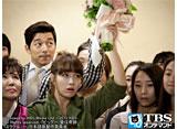TBSオンデマンド「韓国ドラマ『ビッグ〜愛は奇跡<ミラクル>〜』 吹替版 (コン・ユ、イ・ミンジョン)  #4」