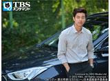 TBSオンデマンド「韓国ドラマ『ビッグ〜愛は奇跡<ミラクル>〜』 吹替版 (コン・ユ、イ・ミンジョン)  #7」