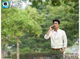 TBSオンデマンド「韓国ドラマ『ビッグ〜愛は奇跡<ミラクル>〜』 吹替版 (コン・ユ、イ・ミンジョン)  #11」
