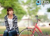 TBSオンデマンド「韓国ドラマ『ビッグ〜愛は奇跡<ミラクル>〜』 ノーカット字幕版(コン・ユ、イ・ミンジョン)  #10」