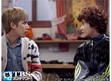 TBSオンデマンド「韓国ドラマ『フルハウスTAKE2』 吹替版 (ファン・ジョンウム、ノ・ミヌ)  #3」