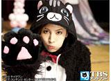 TBSオンデマンド「韓国ドラマ『フルハウスTAKE2』 吹替版 (ファン・ジョンウム、ノ・ミヌ)  #4」