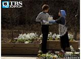 TBSオンデマンド「韓国ドラマ『フルハウスTAKE2』 吹替版 (ファン・ジョンウム、ノ・ミヌ)  #10」