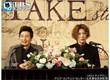 TBSオンデマンド「韓国ドラマ『フルハウスTAKE2』 吹替版 (ファン・ジョンウム、ノ・ミヌ)  #11」
