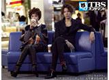 TBSオンデマンド「韓国ドラマ『フルハウスTAKE2』 吹替版 (ファン・ジョンウム、ノ・ミヌ)  #13」