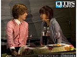 TBSオンデマンド「韓国ドラマ『フルハウスTAKE2』 吹替版 (ファン・ジョンウム、ノ・ミヌ)  #14」