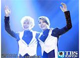 TBSオンデマンド「韓国ドラマ『フルハウスTAKE2』 吹替版 (ファン・ジョンウム、ノ・ミヌ)  #20」