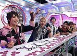 ボイメン☆MAGIC 〜夜の魔法をキミに〜 #26