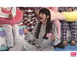 日テレオンデマンド「AKB48の今夜はお泊まりッ #3」