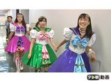 テレ朝動画「ももクロChan〜Momoiro Clover Z Channel〜 #251」