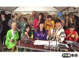 テレ朝動画「ももクロChan〜Momoiro Clover Z Channel〜 #252」