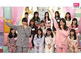 日テレオンデマンド「AKB48の今夜はお泊まりッ #5」