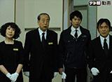 テレ朝動画「遺産争族 #3」