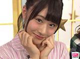日テレオンデマンド「AKB48の今夜はお泊まりッ #6」