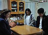 テレ朝動画「遺産争族 #4」