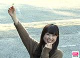日テレオンデマンド「AKB48の今夜はお泊まりッ #7」