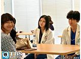 TBSオンデマンド「コウノドリ(2015) #6」
