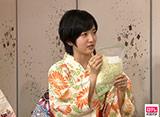 日テレオンデマンド「AKB48の今夜はお泊まりッ #8」