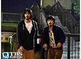 TBSオンデマンド「おかしの家 #6」