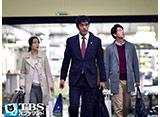 TBSオンデマンド「下町ロケット(2015) #7」