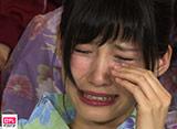 日テレオンデマンド「AKB48の今夜はお泊まりッ #9」