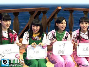 TBSオンデマンド「エビ中島(アイらんどっ)!!! #2」