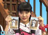 TBSオンデマンド「エビ中島(アイらんどっ)!!! #4」