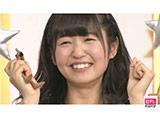 日テレオンデマンド「AKB48の今夜はお泊まりッ #11」