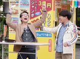 テレビ東京オンデマンド「釣りバカ日誌 新入社員 浜崎伝助 #5」