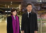テレ朝動画「科捜研の女 season15 正月スペシャル」