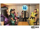 テレ朝動画「ももクロChan〜Momoiro Clover Z Channel〜 #264」