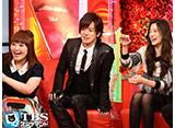 TBSオンデマンド「ラストキス 〜最後にキスするデート #10」