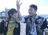 ボイメン☆MAGIC 〜夜の魔法をキミに〜 #41