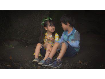 南くんの恋人〜my little lover〜 #1