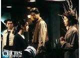 TBSオンデマンド「わたしってブスだったの? #9」
