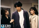 TBSオンデマンド「わたしってブスだったの? #10」