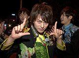 ボイメン☆MAGIC 〜夜の魔法をキミに〜 #45