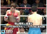 畑山隆則×崔重七(1996)