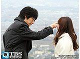 TBSオンデマンド「ダメな私に恋してください #9」
