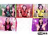 テレ朝動画「ももクロChan〜Momoiro Clover Z Channel〜 #271」