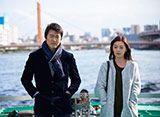 テレビ東京オンデマンド「東京センチメンタル #11」