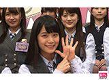 日テレオンデマンド「NOGIBINGO!6 #1」