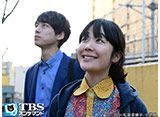 TBSオンデマンド「重版出来! #2」