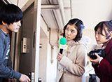 テレビ東京オンデマンド「その『おこだわり』、私にもくれよ!! #3」