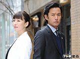 テレ朝動画「グッドパートナー 無敵の弁護士 #1」