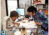 TBSオンデマンド「重版出来! #3」
