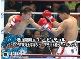 畑山隆則×ユン・ドンチョル(1997)