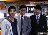 テレ朝動画「グッドパートナー 無敵の弁護士 #2」