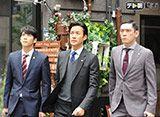 テレ朝動画「グッドパートナー 無敵の弁護士 #3」